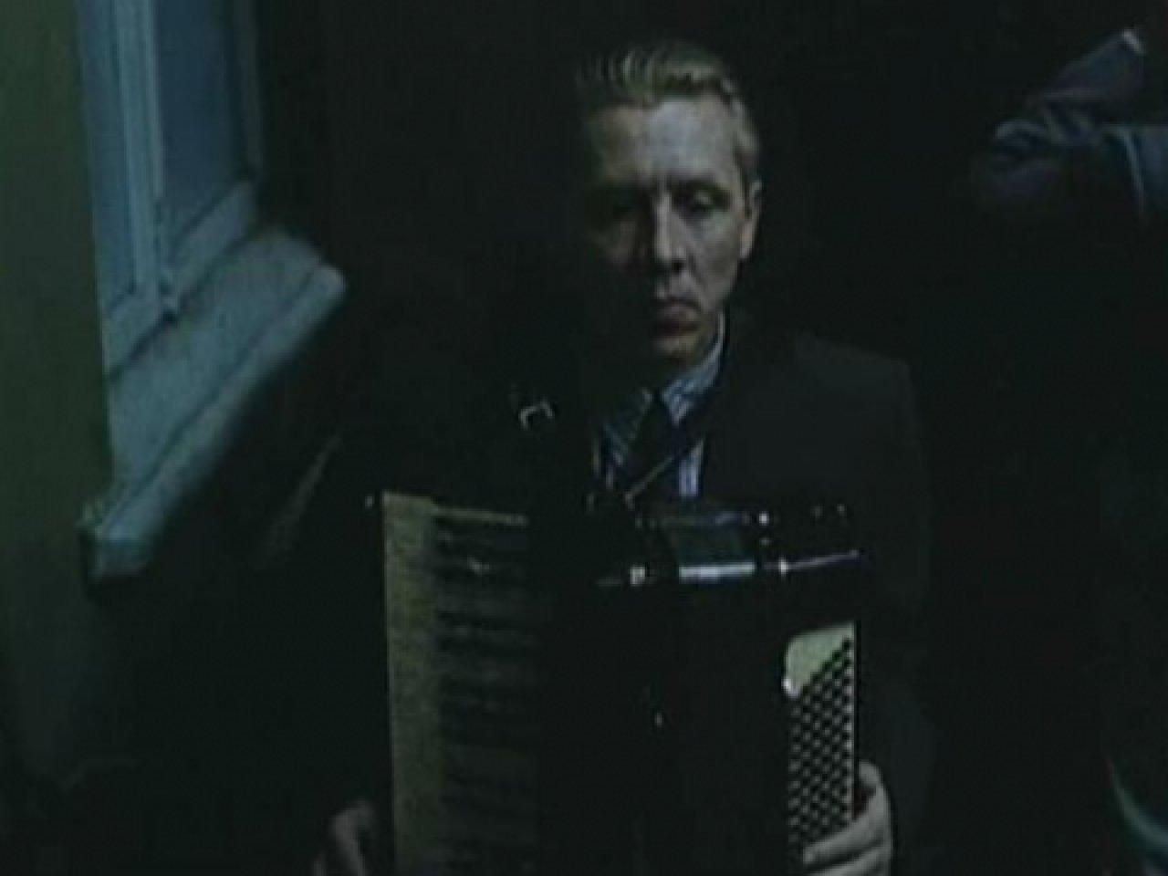 Человек саккордеоном