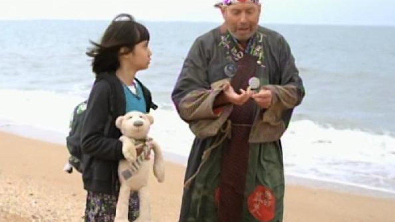 Дочь якудзы
