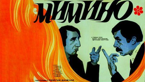 Необычные супергерои советского кино. КрАЗ-256Б из фильма «Мимино»