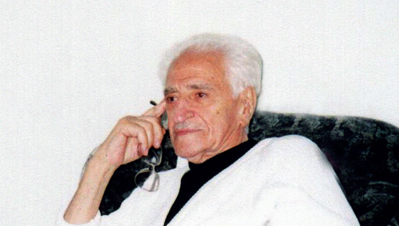 Ян Фрид
