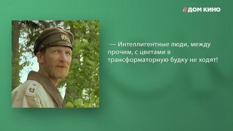 10 цитат из фильма «Особенности национальной рыбалки»