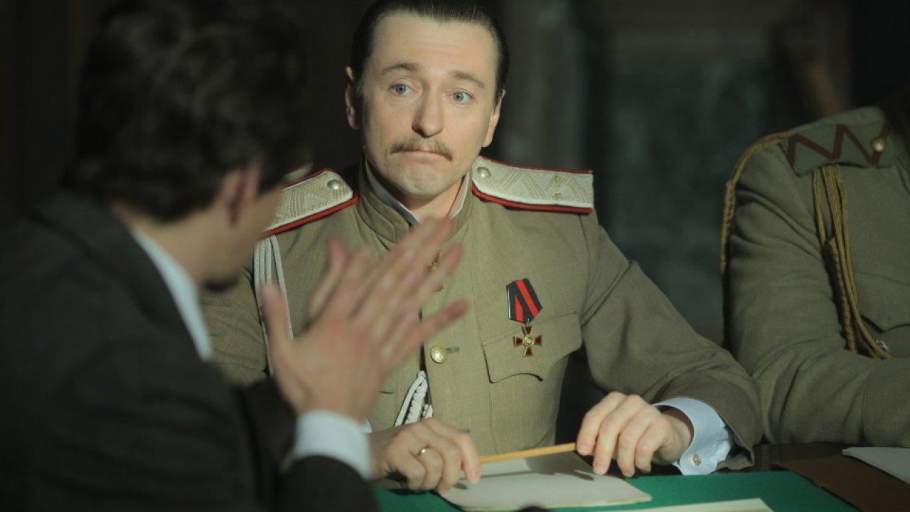 Троцкий