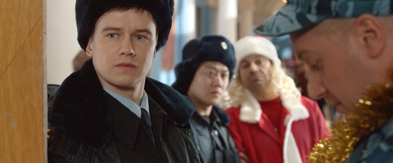 SOS, Дед Мороз или Всё сбудется!