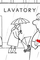 Любовная история (Lavatory Lovestory)